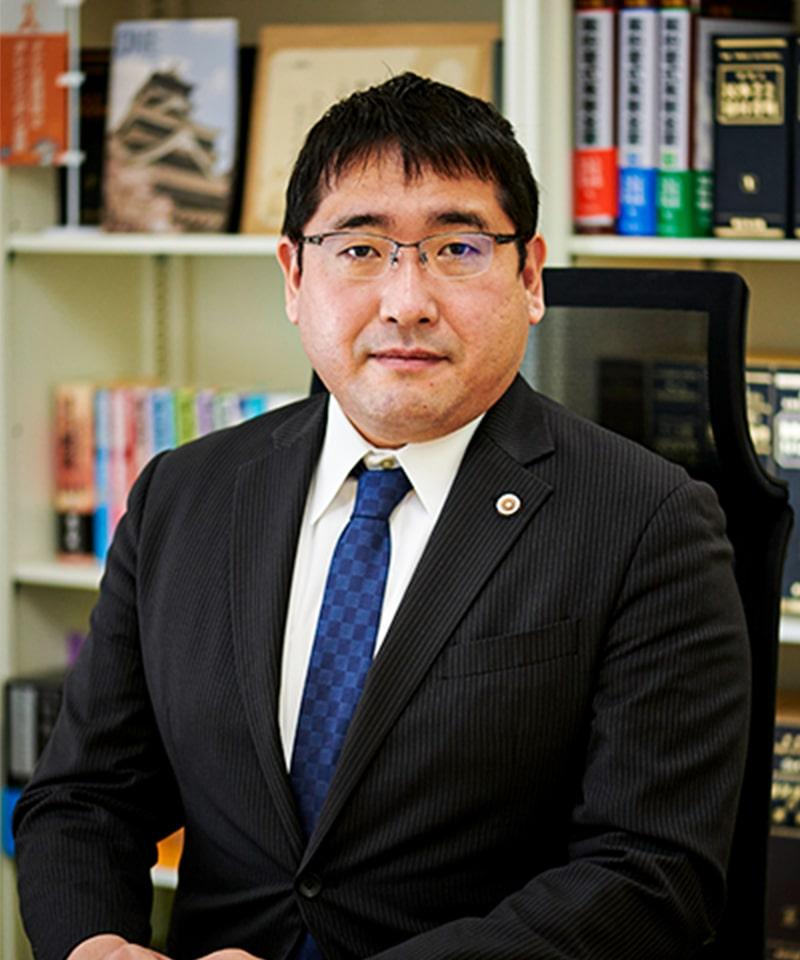 代表弁護士 舘山 史明